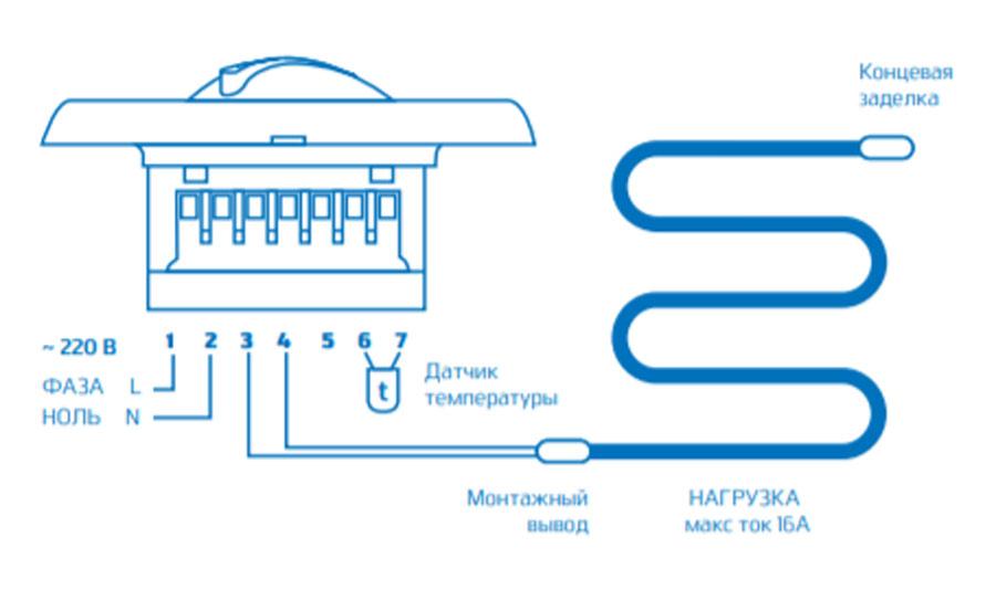 Подключение резистивного греющего кабеля через терморегулятор схема
